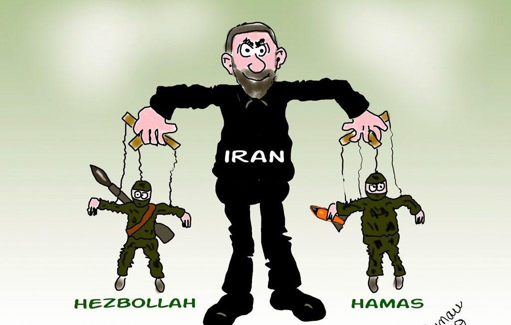 1024px-Hezbollah_iran_hamas