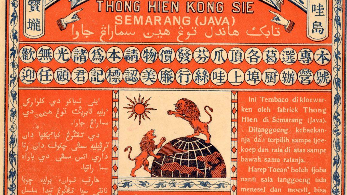 Tom-Hoogervorst-LeidenGlobal-BplusC-lezing-plaatje.jpg