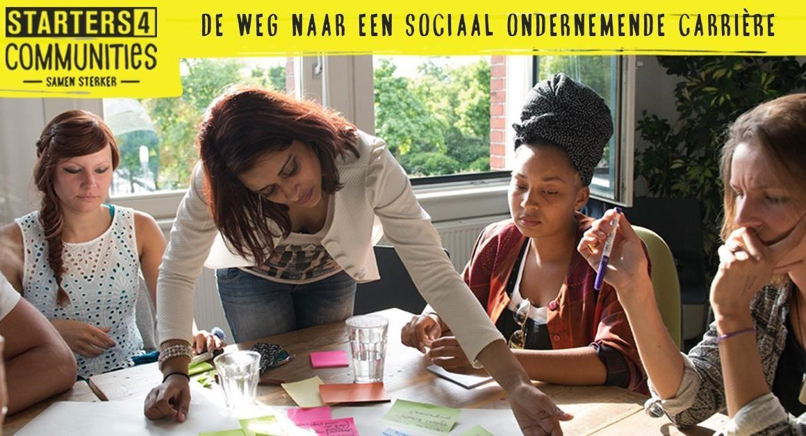 Op-weg-naar-een-sociaal-ondernemende-carriere2.jpg