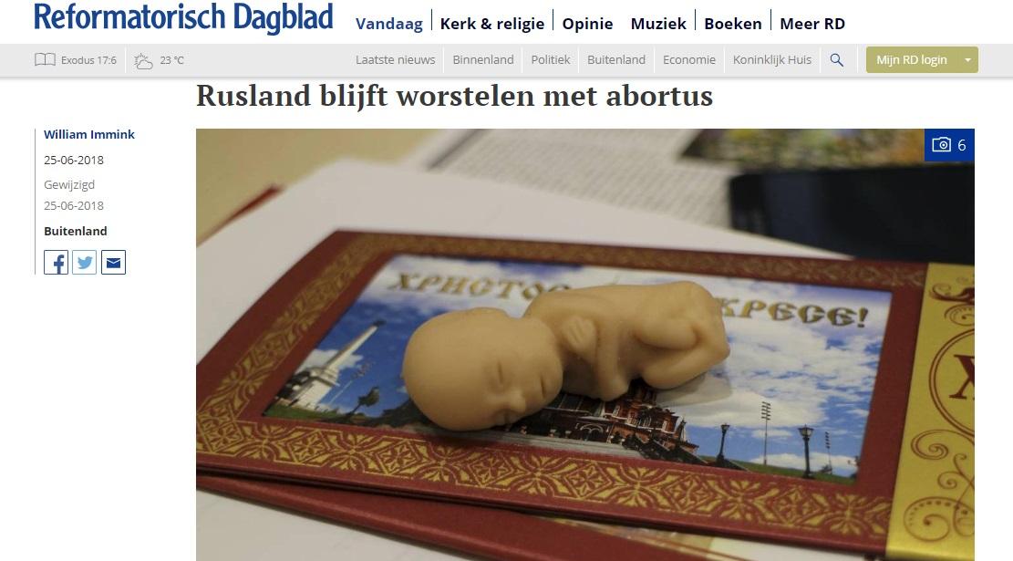 abortus5