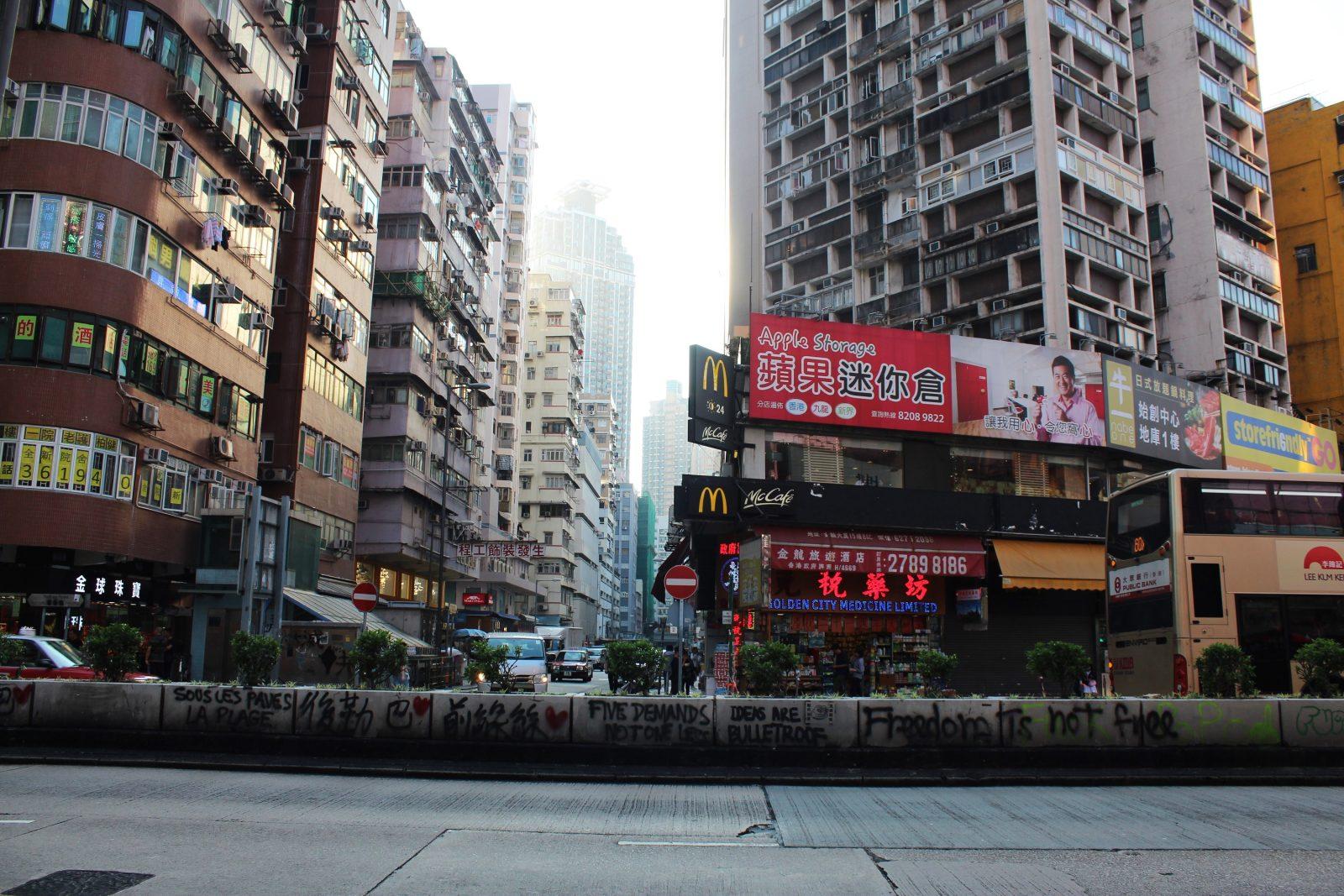 Mongkok (2) – RvdK