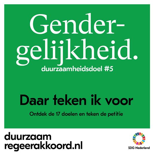 Gendergelijkheid_400px