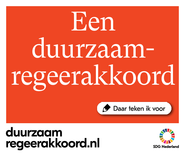 advertentie DZRA
